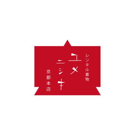 レンタル着物 ユメニシキ 京都本店