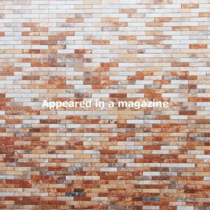 設計事例が商店建築に掲載されました